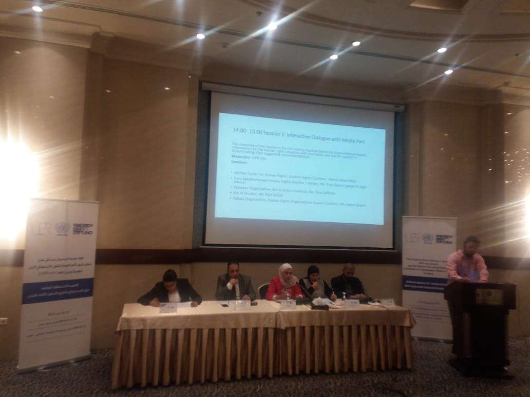 Jordan: Euro-Med Monitor participates in national UPR human rights situation pre-session