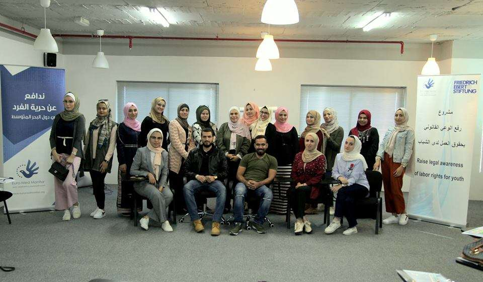 Jordan: Euro-Med Monitor and Friedrich Ebert conclude project on youth labor rights