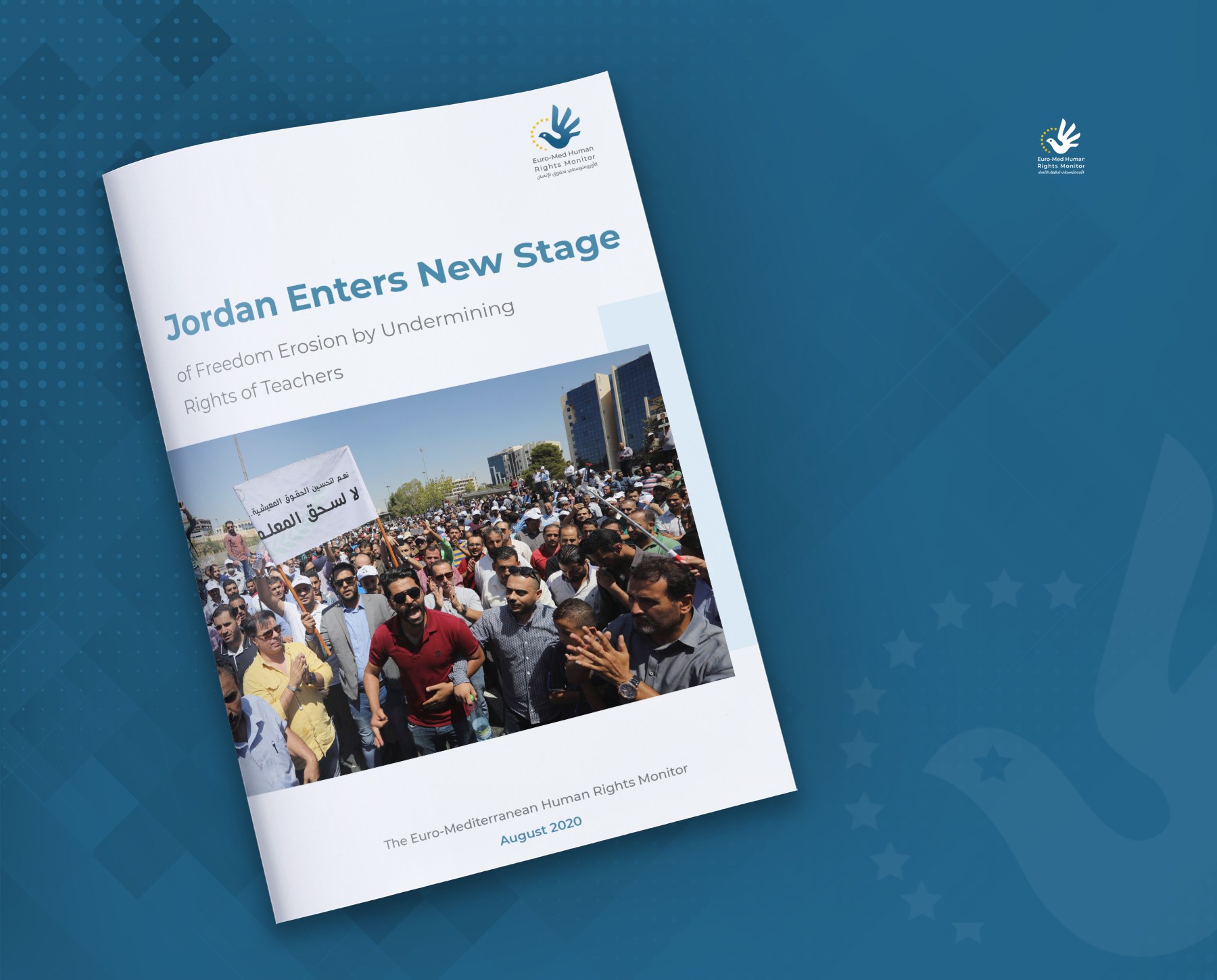 Jordanian government erodes freedoms still further by targeting teachers' union