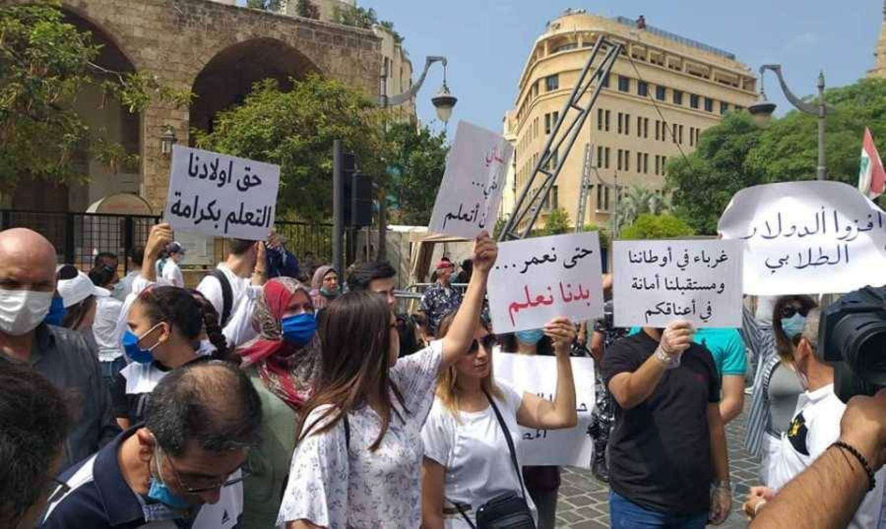 Restricting banking transactions threatens Lebanese expatriate students' education