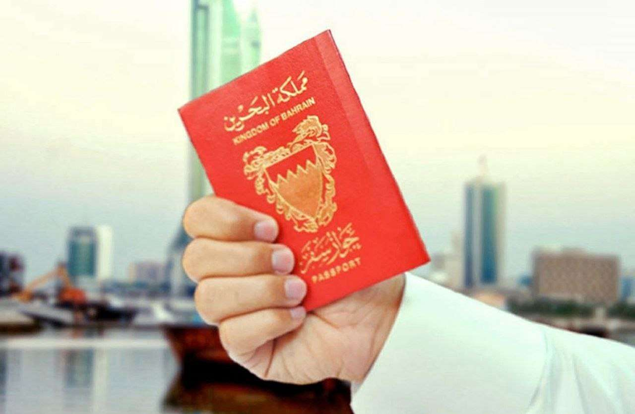 Bahrain: Depriving children of those stripped of nationality from obtaining citizenship is inhumane